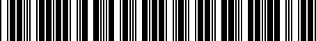 Barcode for 7P6941700F